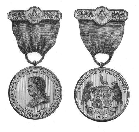 HenryPriceMedal1888.jpg